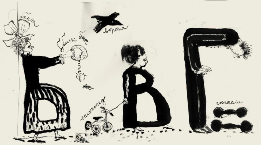 arts022