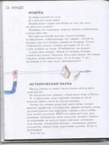 encyclopedia-1