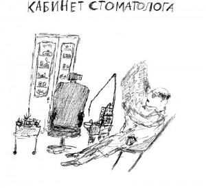 Гиваргизов_Контрольный диктант-02
