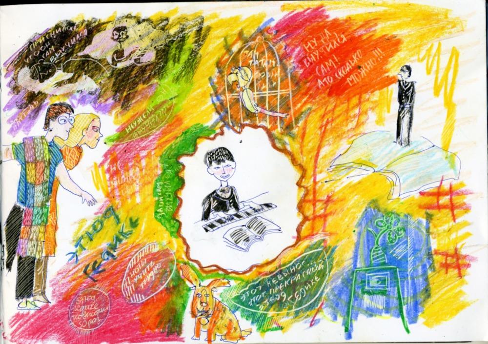 arts016